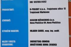 20200129_122406
