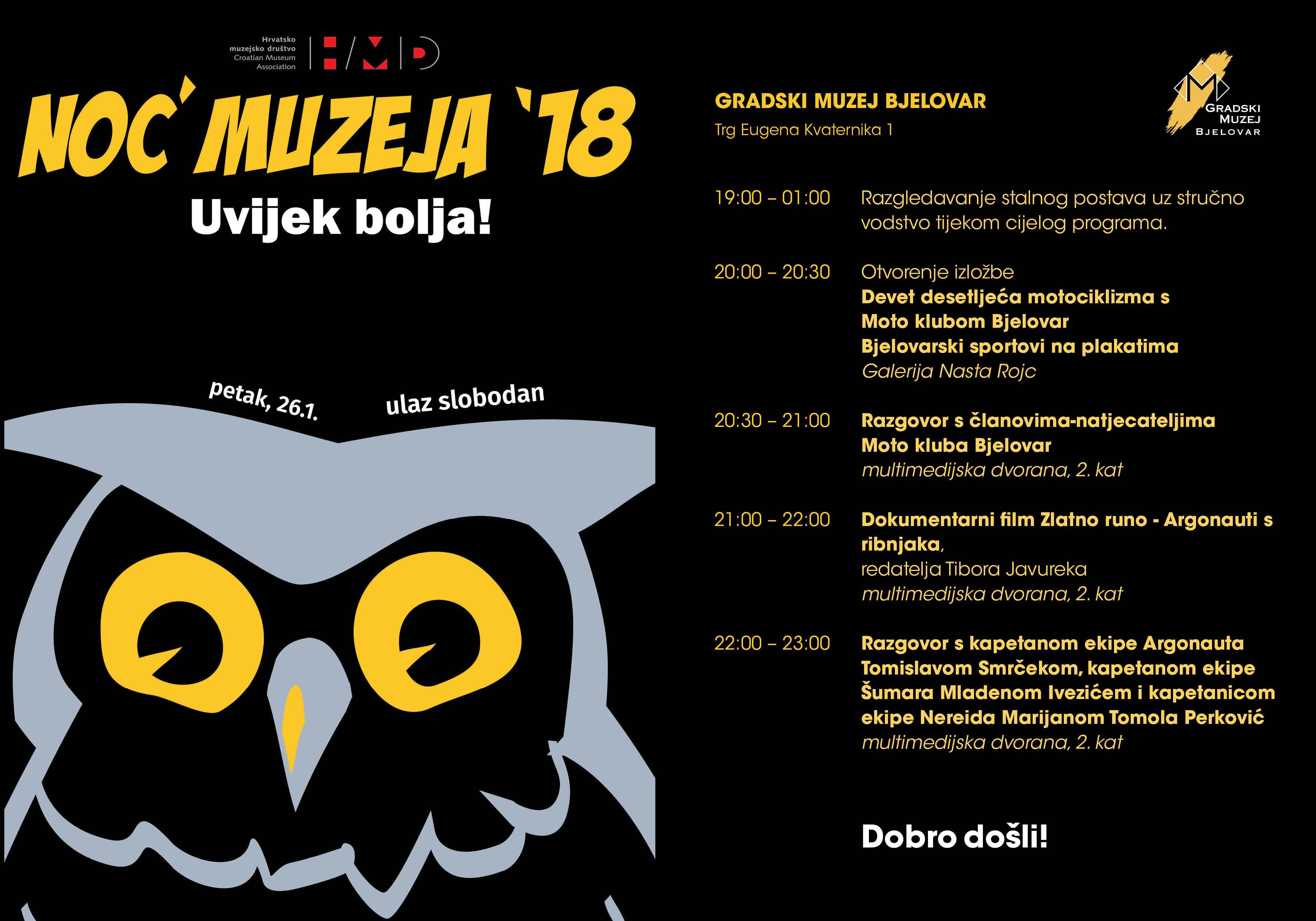 Pozivnica za Noć muzeja 2018. u Gradskom muzeju Bjelovar